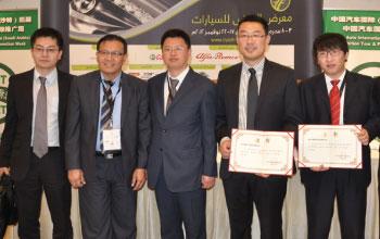 中国贸促会汽车行业协会-中国汽车国际巡展(沙特站)
