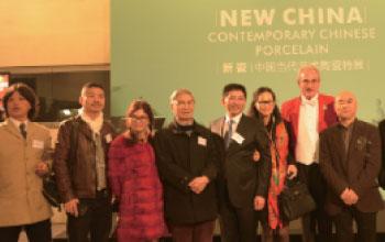 新瓷-中国当代艺术陶瓷特展-伦敦大英博物馆