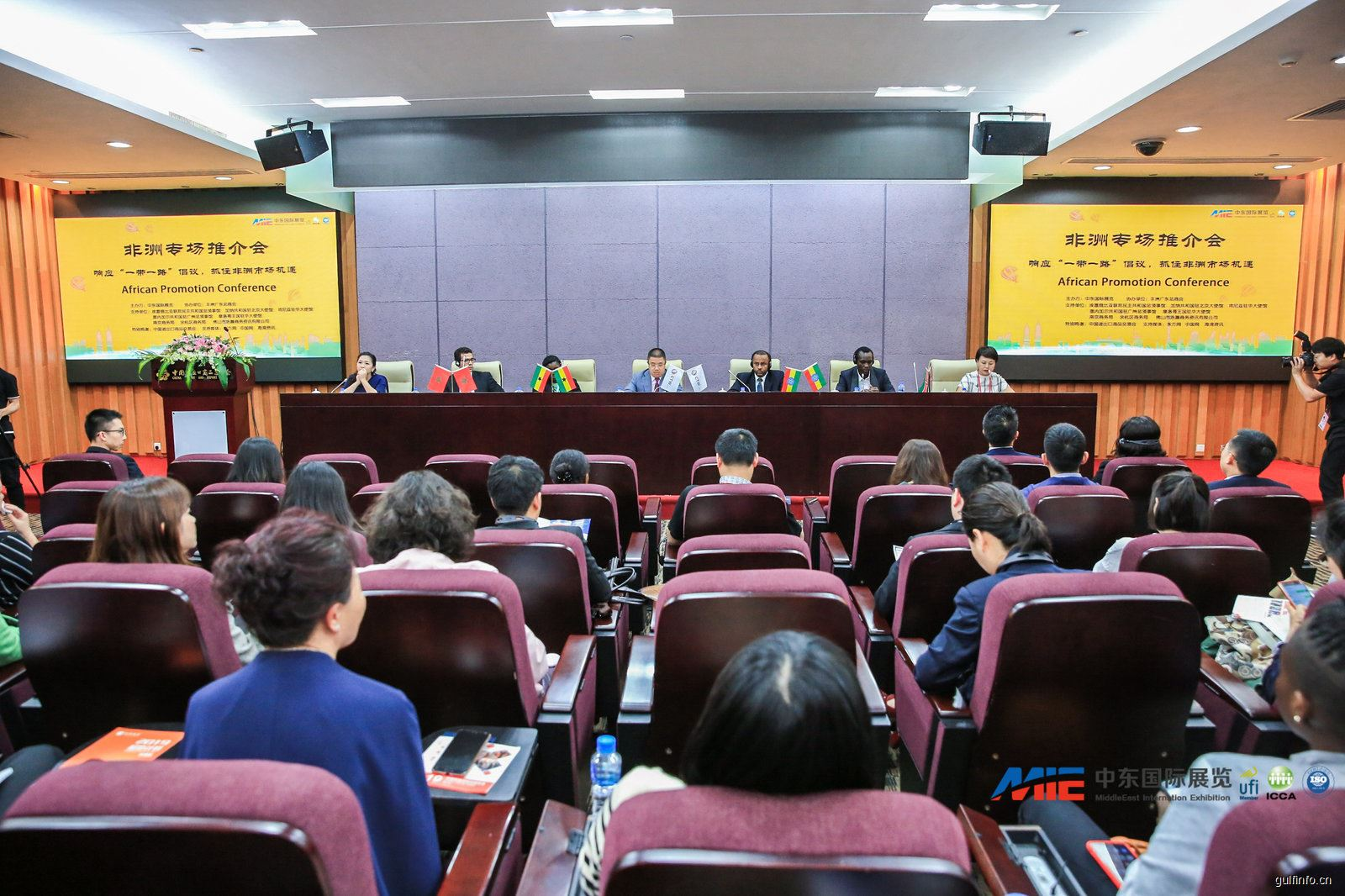 The 125th Canton fair held a special presentation about Africa