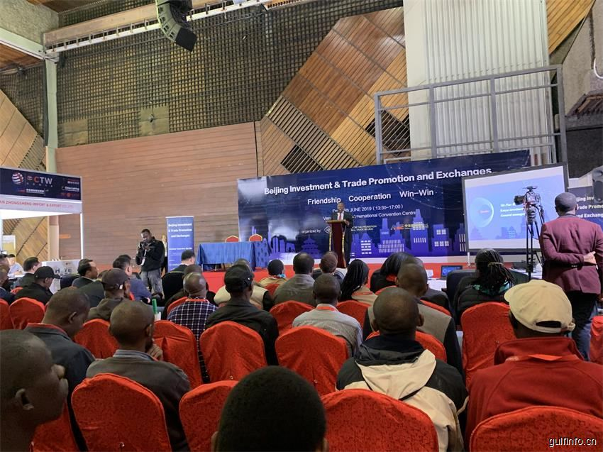 Beijing Investment&Trade Promotion and Exchanges successfully held in kenya
