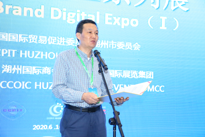 Huzhou Expo is about to launch